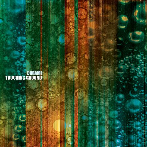 touchingground_definitief